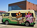 Oyabe City Bus 105 at Isurugi Station 02.jpg