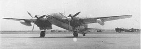 P1Y Kyokkou Aurora or Ginga Milky Way Frances P1Y-5s.jpg