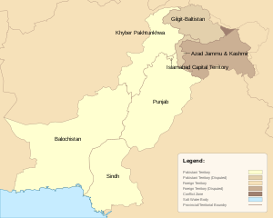 English: Pakistan Administrative Units - Tier ...