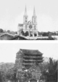 PSM V67 D394 Cathedral and pagoda in guangzhou.png