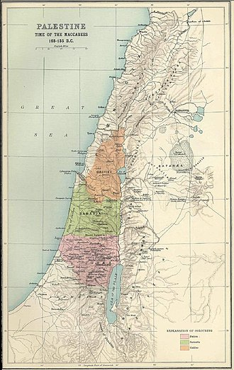 Hasmonean dynasty - Palestine under the Maccabees according to George Adam Smith