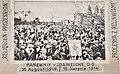 Panewniki procesja z relikwiami 16.8.1914.jpg