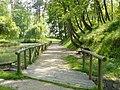 Parque de la Acebera - panoramio.jpg
