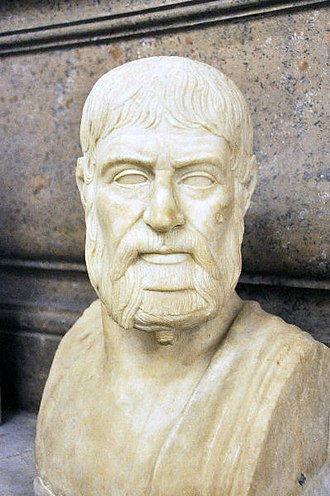 Pausanias (geographer) - Bust of Pausanias, in the Capitoline Museums, Rome.