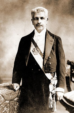 Pedro Montt - Image: Pedro Montt Montt