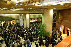 People in a fond farewell(Karakuri clock, YokohamaSOGO).jpg