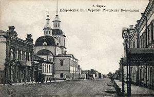 Perm - Pokrovskaya Street in central Perm around 1910