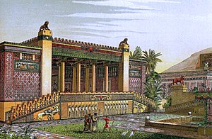 Tachara - The exterior of the Tachara and its surrounding gardens, as depicted by Charles Chipiez.