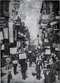 Petersstrasse Leipzig 1905.png