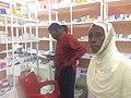 Pharmacie au Tchad.jpg