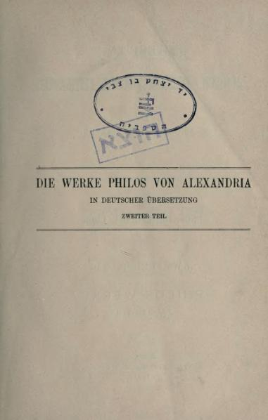 File:PhilonVirtGermanCohnBook.djvu