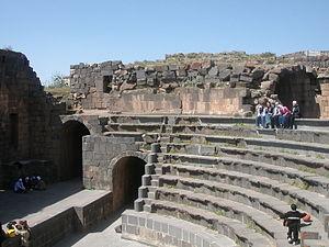 Shahba - The Roman Theatre at Shahba