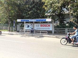 Line 02 (Phnom Penh Bus Rapid Transit) - Image: Phnom Penh BRT Line 02 station