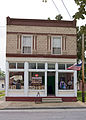 Photograph of a Store on Market in Ste Genevieve MO.jpg