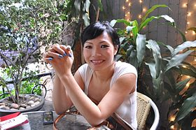 Bùi Thị Phương Thanh