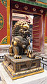 Pictures from The Forbidden City (12035113983).jpg