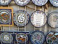 PikiWiki 44583 Art of Jerusalem.jpg