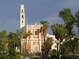 St. Peter's Church, Jaffa
