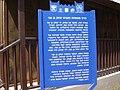 PikiWiki Israel 21543 Ben Zvi hut in Kibbutz Bet-Keshet.JPG