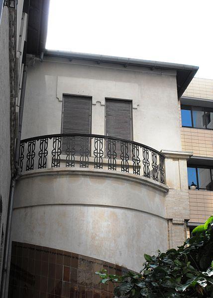 בית עקיבא ארייה וייס