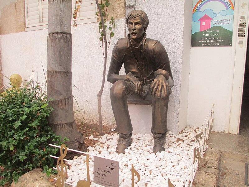 פסל אריק איינשטיין ברמת גן