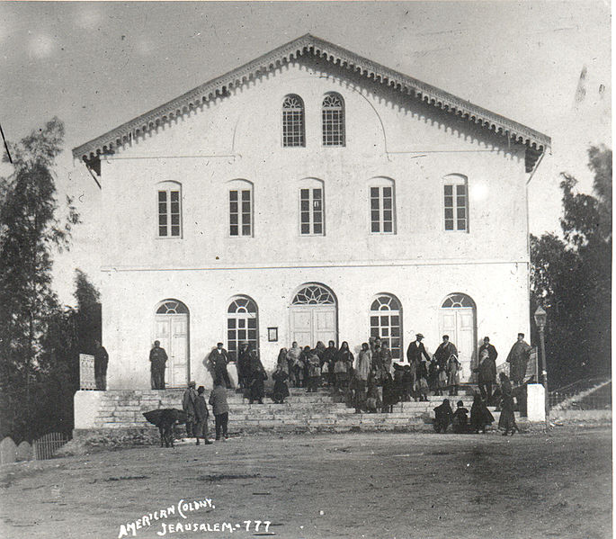 בית הכנסת