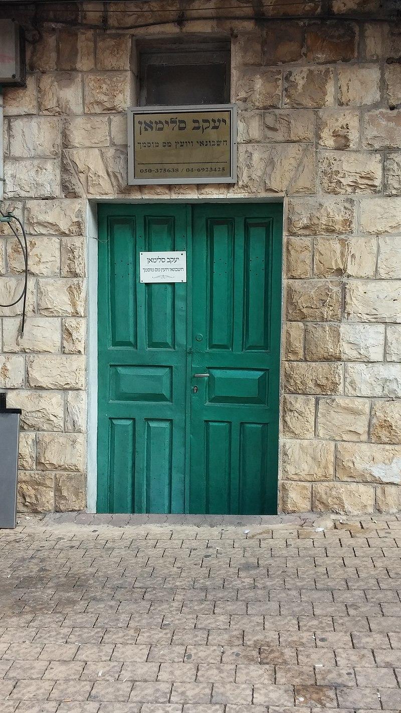 חזית בבית היסטורי בעיר העתיקה