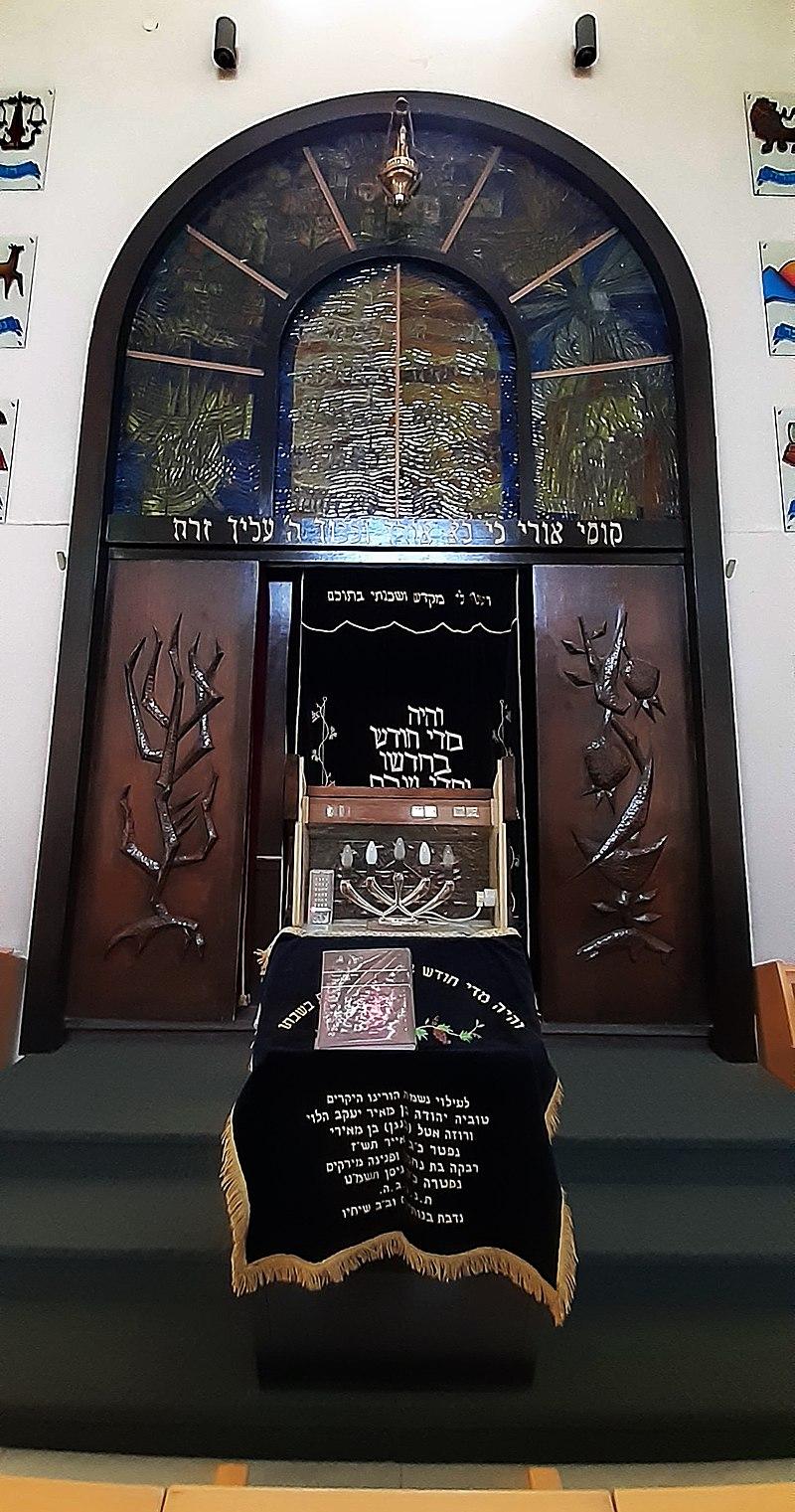 בית הכנסת בית המדרש בכפר הראה