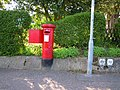 Pillar Box, Holt Road, Sheringham, 16 05 2010.JPG