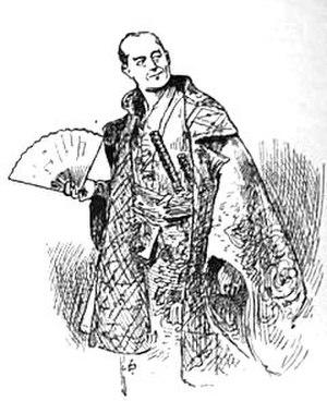Frederick Bovill