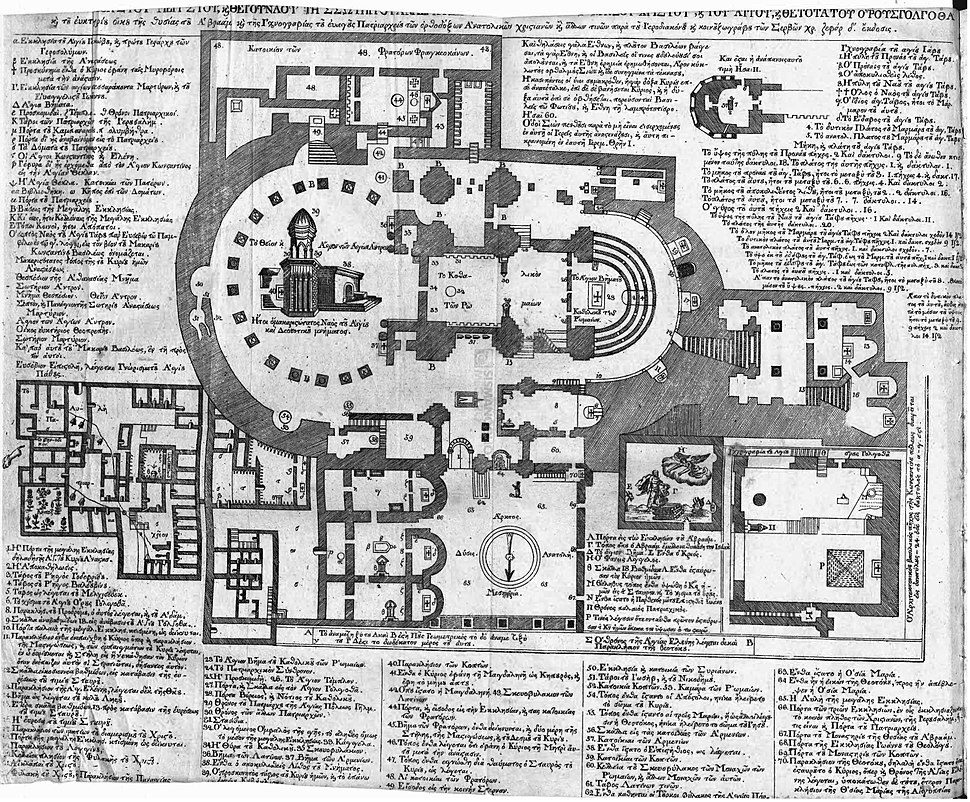 Plan of the Church of the Holy Sepulchre and adjacent structures in Jerusalem - Chrysanthus of Bursa - 1807