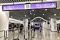 Platform of CRT10 Chongqing North Station South Square Station (20191224214047).jpg
