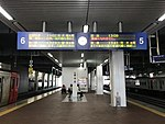 Platform of Hakata Station (local lines) 5.jpg