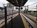 Platform of Nishitetsu-Yanagawa Station.jpg
