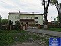 Pohreby (Brovary) kindergarten.JPG