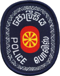 Image result for police sri lanka