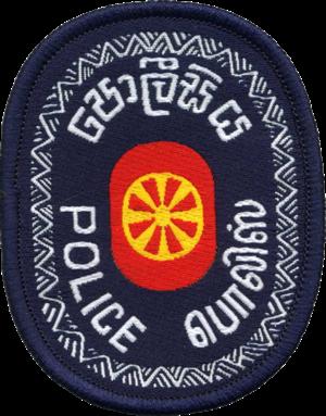 Sri Lanka Police - Image: Pol.sri lanka