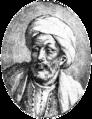 Portrait du Cheikh Nefzaoui.png