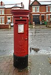 Post box at Bristol Avenue, Wallasey.jpg