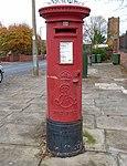 Post box at Stringhey Road, Wallasey.jpg