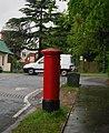 Postbox, Hermitage Rd - geograph.org.uk - 1929425.jpg