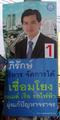 PosterApirak.png