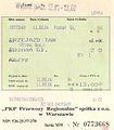 Poznan Krzyz ticket.jpg