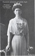 Princess Margaret picture.jpg