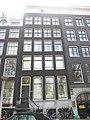 Prins Hendrikkade 165A, Amsterdam.jpg