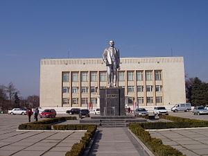 Prokhladny, Kabardino-Balkar Republic - Prokhladny Town Administration building (2006)
