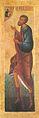 Procopius of Ustuzh.jpg