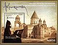 Prominent Armenians. 150th anniversary of Komitas stamp of Armenia 2019.jpg