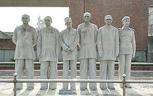 Provisional Government of Bangladesh - Sculpture of Provisional Government of Bangladesh