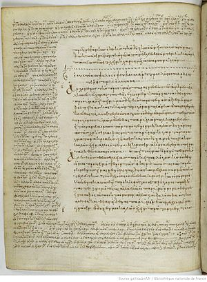 Exhortation to the Greeks - First page of the Exhortation to the Greeks, from the Arethas Codex (Paris grec 451).  The script is Greek minuscule.